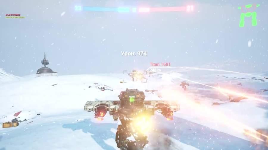 战斗泰坦截图2