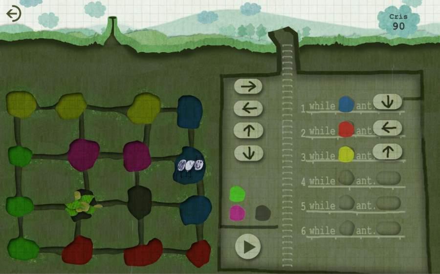 藍蟻代碼截圖3