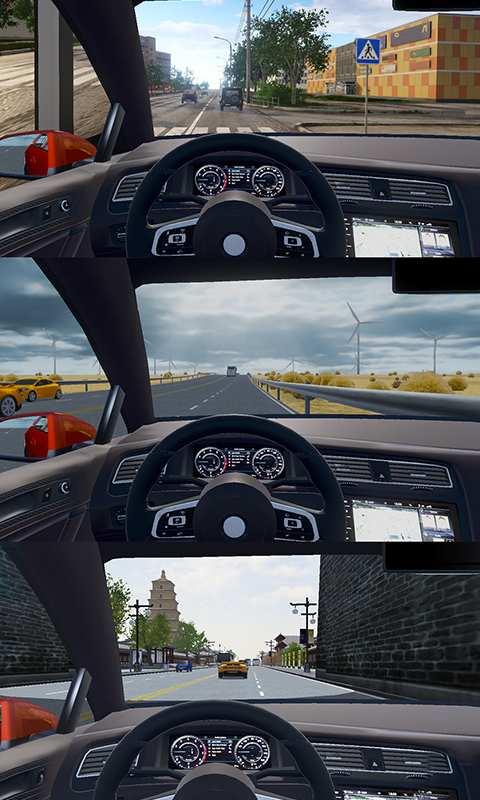 遨游城市遨游中国卡车模拟器截图3