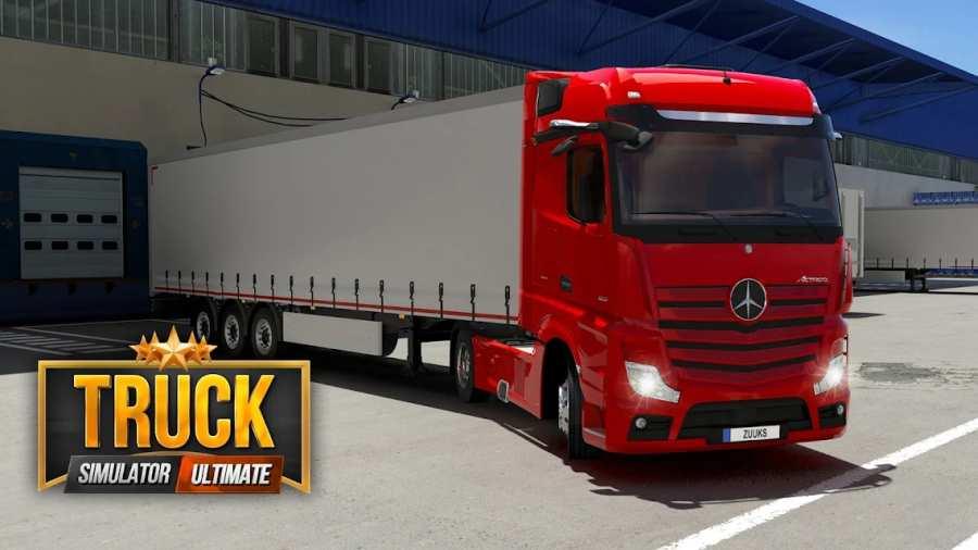 卡车模拟器:终极截图1