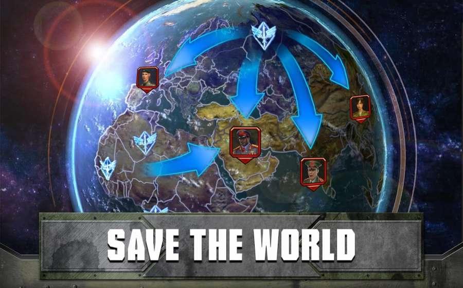 帝国与联盟截图1