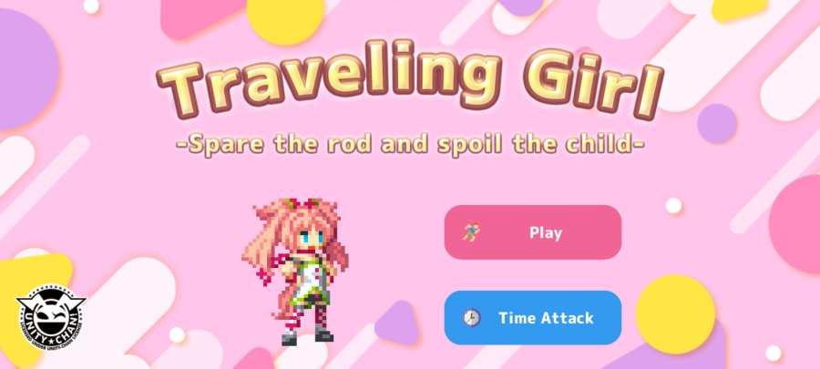 旅行少女截图3