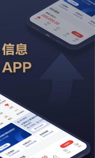 京東金融截圖1