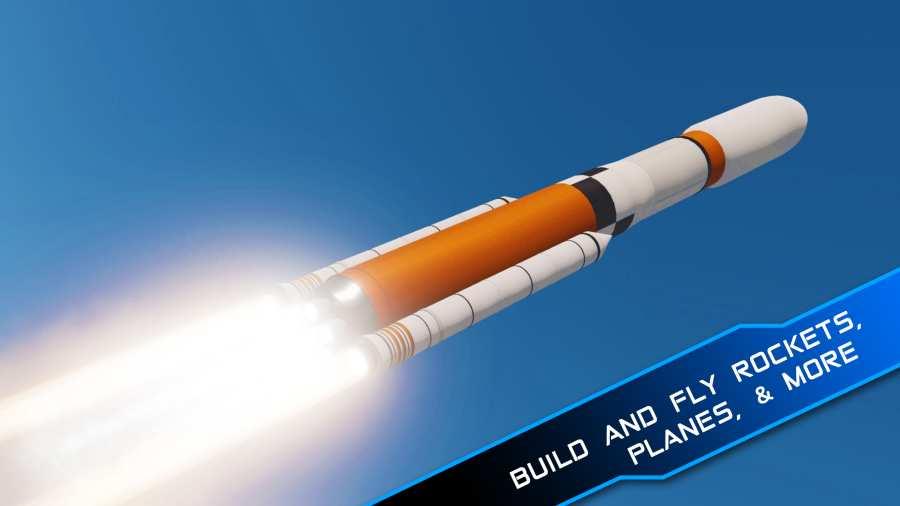 简单火箭2截图0