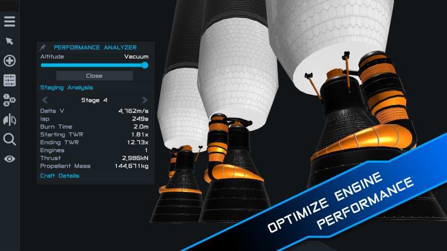简单火箭2截图3