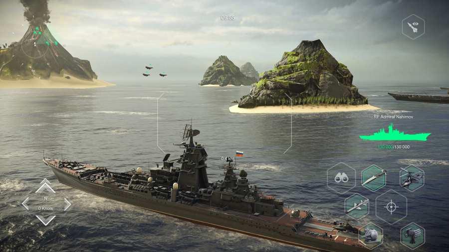现代战舰截图1