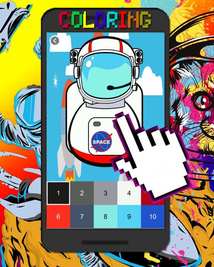 宇航员太空像素艺术截图1