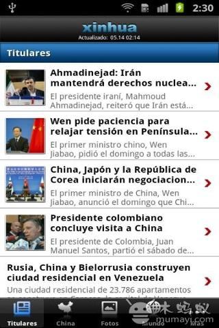 掌上新华西文版 Xinhua Móvil截图1