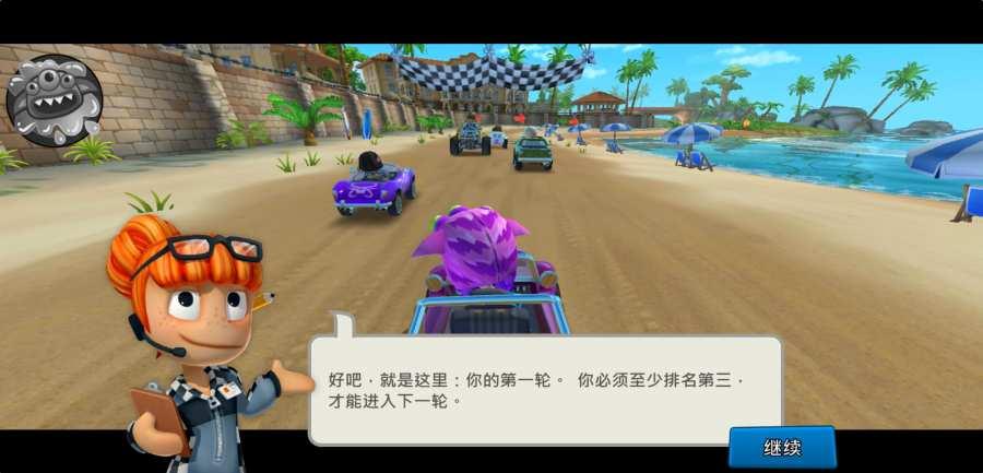 沙滩赛车2截图2