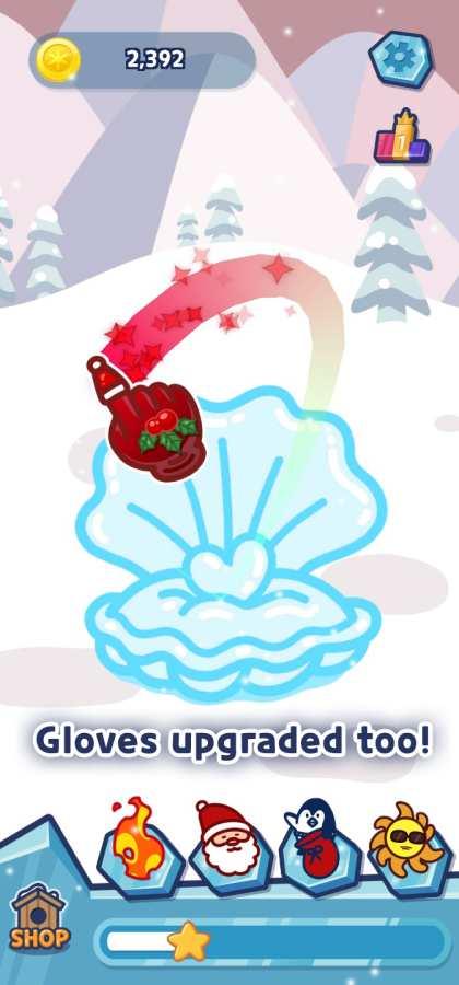 冰雪消融截图3