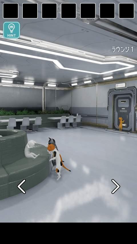 逃离猫咪的宇宙船截图0