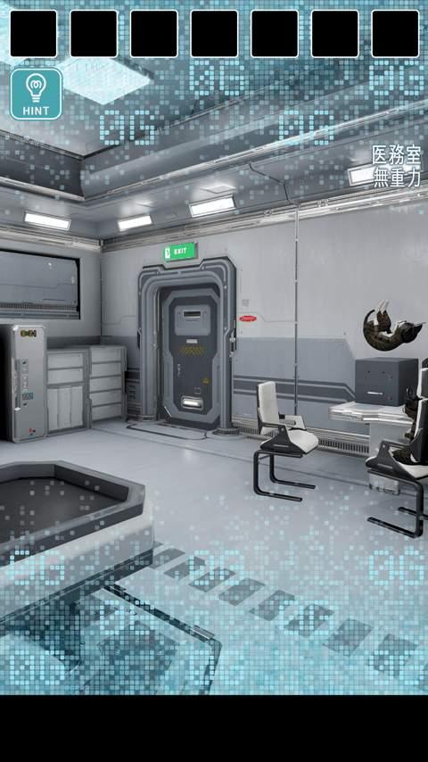 逃离猫咪的宇宙船截图1