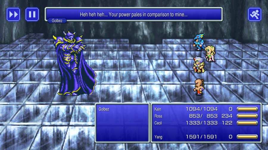 最终幻想IV 复刻版