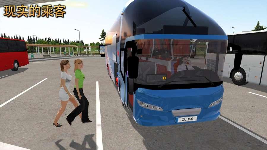 公交车模拟器:终极截图3