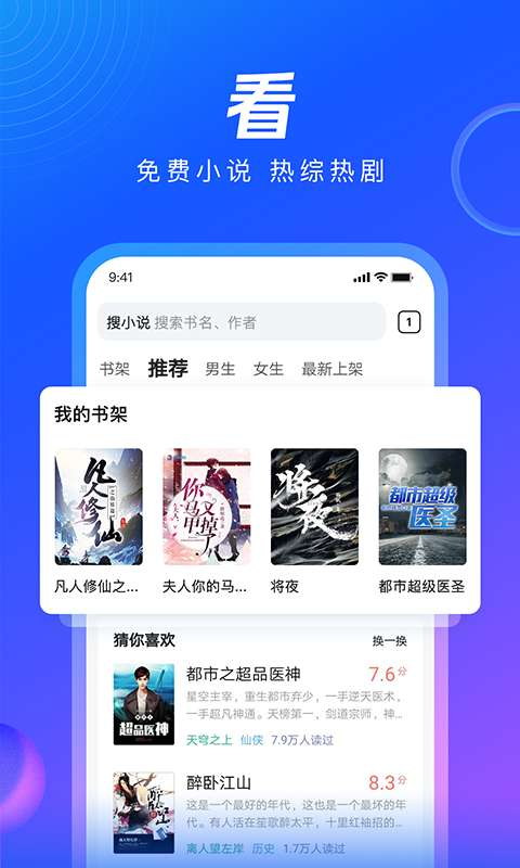 QQ浏览器截图3