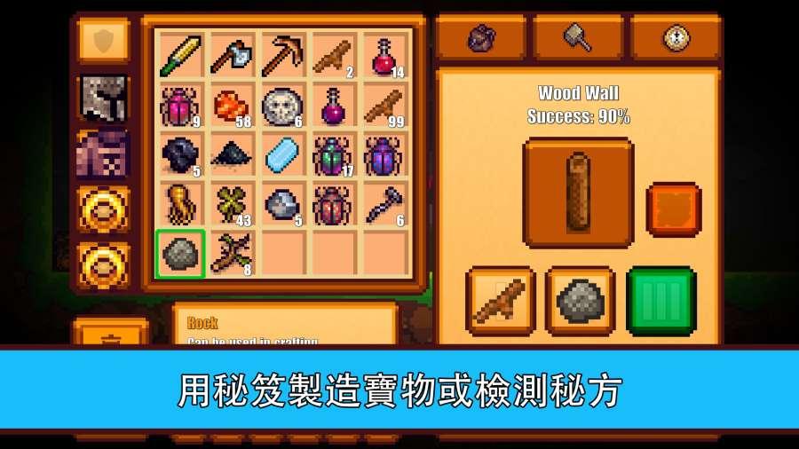 像素生存游戏2截图1