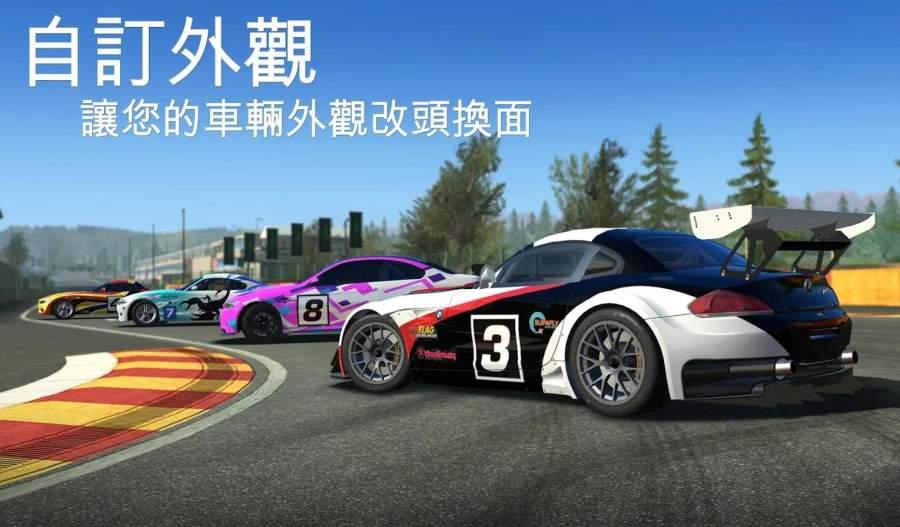 真实赛车3 国际版截图3