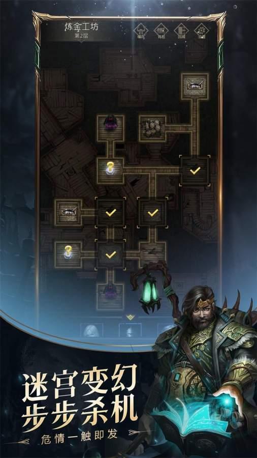 地下城堡3:魂之詩截圖3