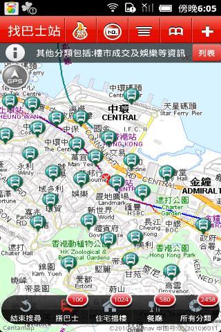 中原地图截图1