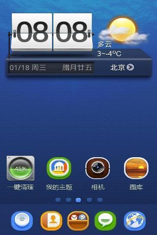 360手机桌面 童话下载 360手机桌面 童话安卓版下载 360手机桌面 童话 2.0手机版免费下载