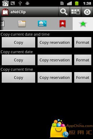 玩免費工具APP|下載无限剪贴板 app不用錢|硬是要APP