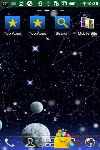 玩免費個人化APP|下載转动的星系动态壁纸 app不用錢|硬是要APP