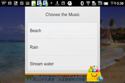 玩免費生活APP|下載伴着大自然的声音入睡 app不用錢|硬是要APP