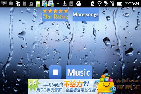 【免費生活App】伴着大自然的声音入睡-APP點子