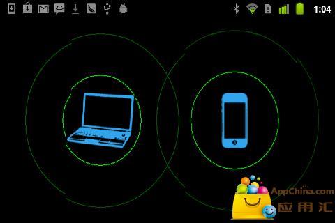 手机PC摄像头截图0