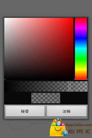 免費工具App|简易素描汉化版|阿達玩APP
