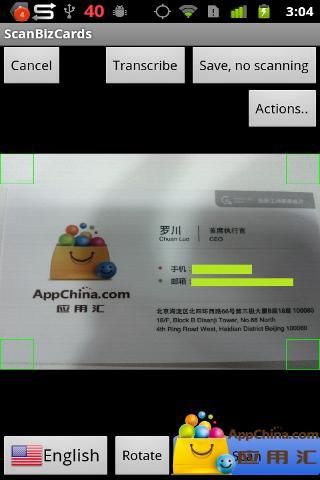 最終再加碼!贈送大家iPhone最方便的名片掃描辨識軟體「WorldCard ...