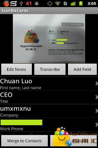 名片扫描 生產應用 App-愛順發玩APP