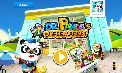 (美食) foodpanda空腹熊貓美食外送App~ 動動手指,排隊美食專送
