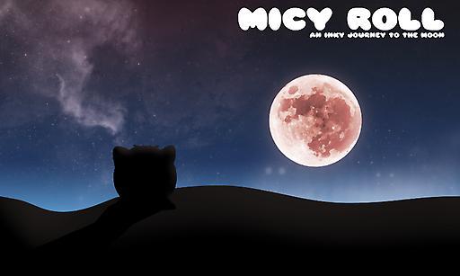 米茜大冒险