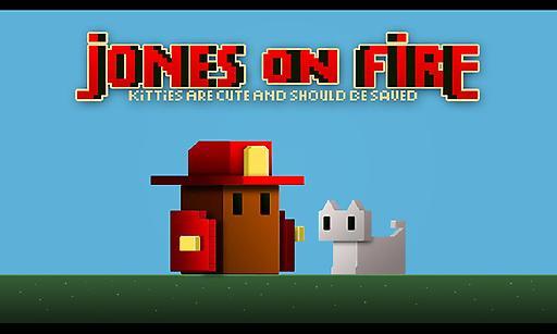 消防员琼斯