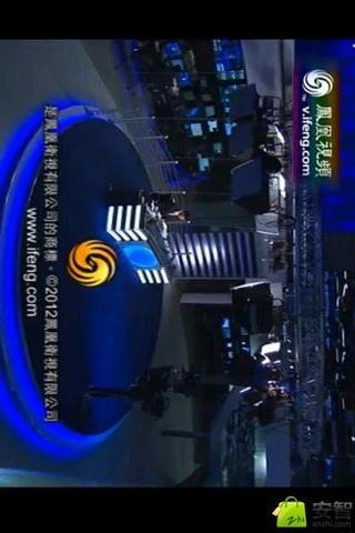中国网络电视台截图3