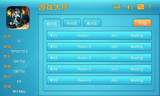 21点网络版|玩棋類遊戲App免費|玩APPs