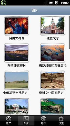 【免費生活App】世界遗产在美国-APP點子