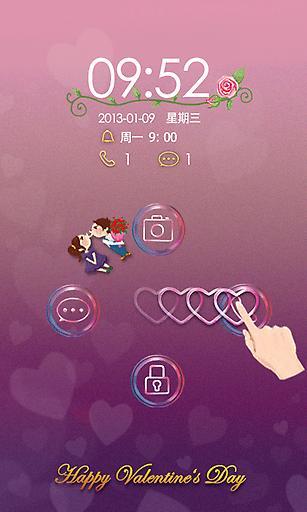 GO锁屏主题永远的爱截图1