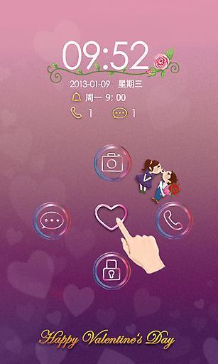 GO锁屏主题永远的爱截图2