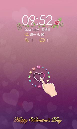 GO锁屏主题永远的爱截图3