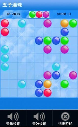 玩益智App|五子连珠免費|APP試玩