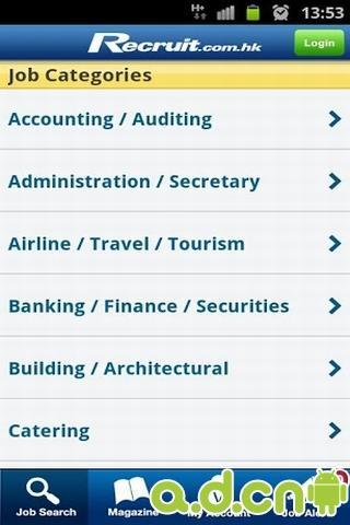 香港求职招聘