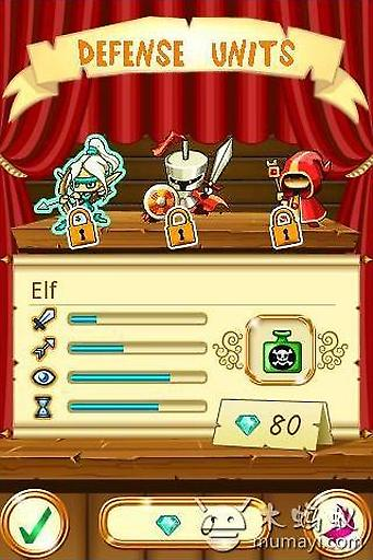 梦幻王国保卫战截图3