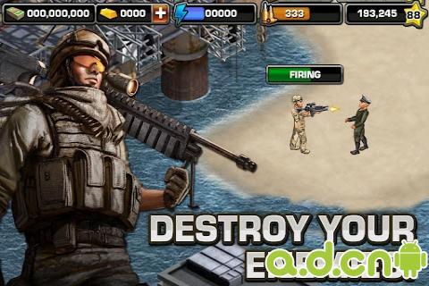 现代战争beta版截图1