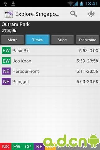 新加坡地铁地图截图1