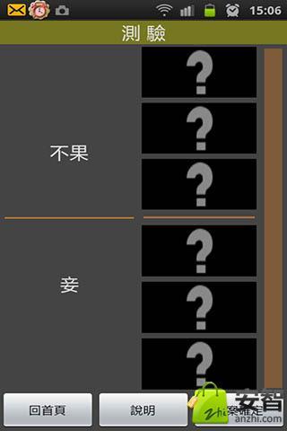 """""""糖果好""""}""""友传奇""""}"""" 甜蜜""""}""""的爆浆""""}""""糖果消""""}""""消消""""}老葡京"""