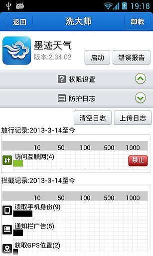 节奏大师官方网站-腾讯游戏