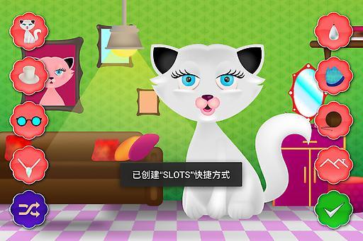 装扮小猫截图1
