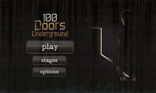 100门之地下室 益智 App-癮科技App